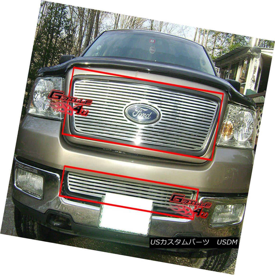 グリル Custom Fits 04-05 Ford F150 Honeycomb Perimeter Billet Grill Combo Custom Fits 04-05フォードF150ハニカムペリメータービレットグリルコンボ
