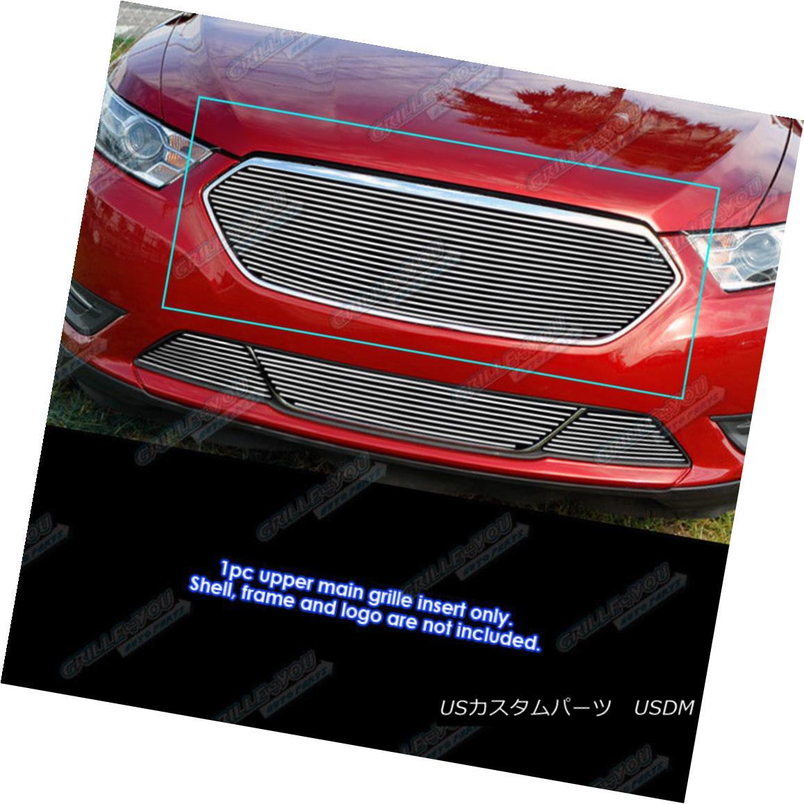 グリル Fits 2013-2017 Ford Taurus SHO Logo Cover Billet Grille Insert 2013-2017 Ford Taurus SHOロゴカバービレットグリルインサート