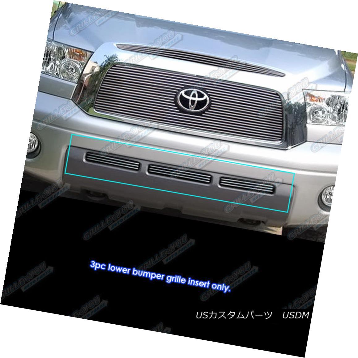グリル Fits 2007-2009 Toyota Tundra Lower Bumper Billet Grille Insert 2007?2009年のトヨタ・トンドラ・ロワー・バンパー・ビレット・グリル・インサート