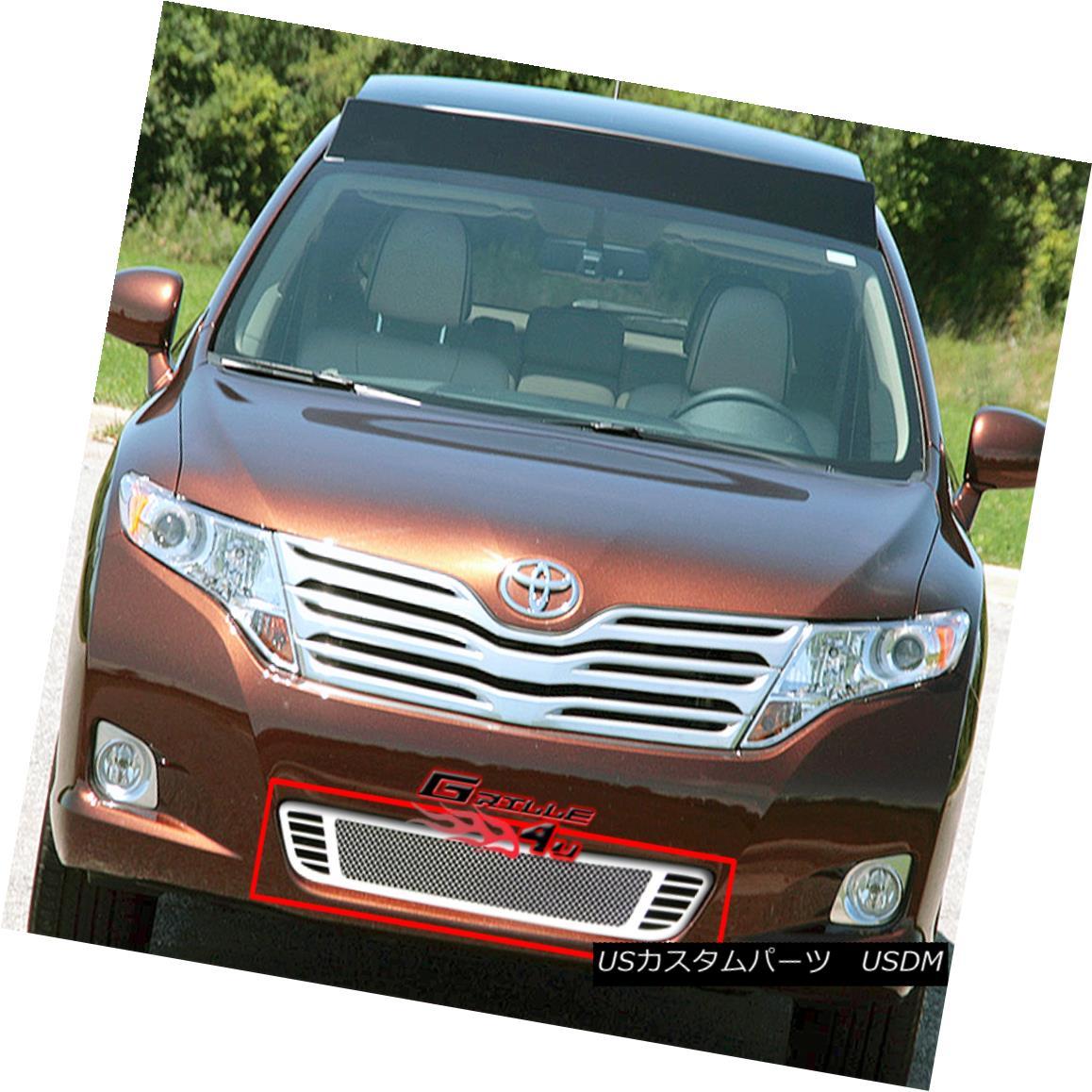 USグリル Fits 2009-2011 Toyota Venza Bumper Stainless Mesh Grille フィット2009-2011トヨタベンザバンパーステンレスメッシュグリル