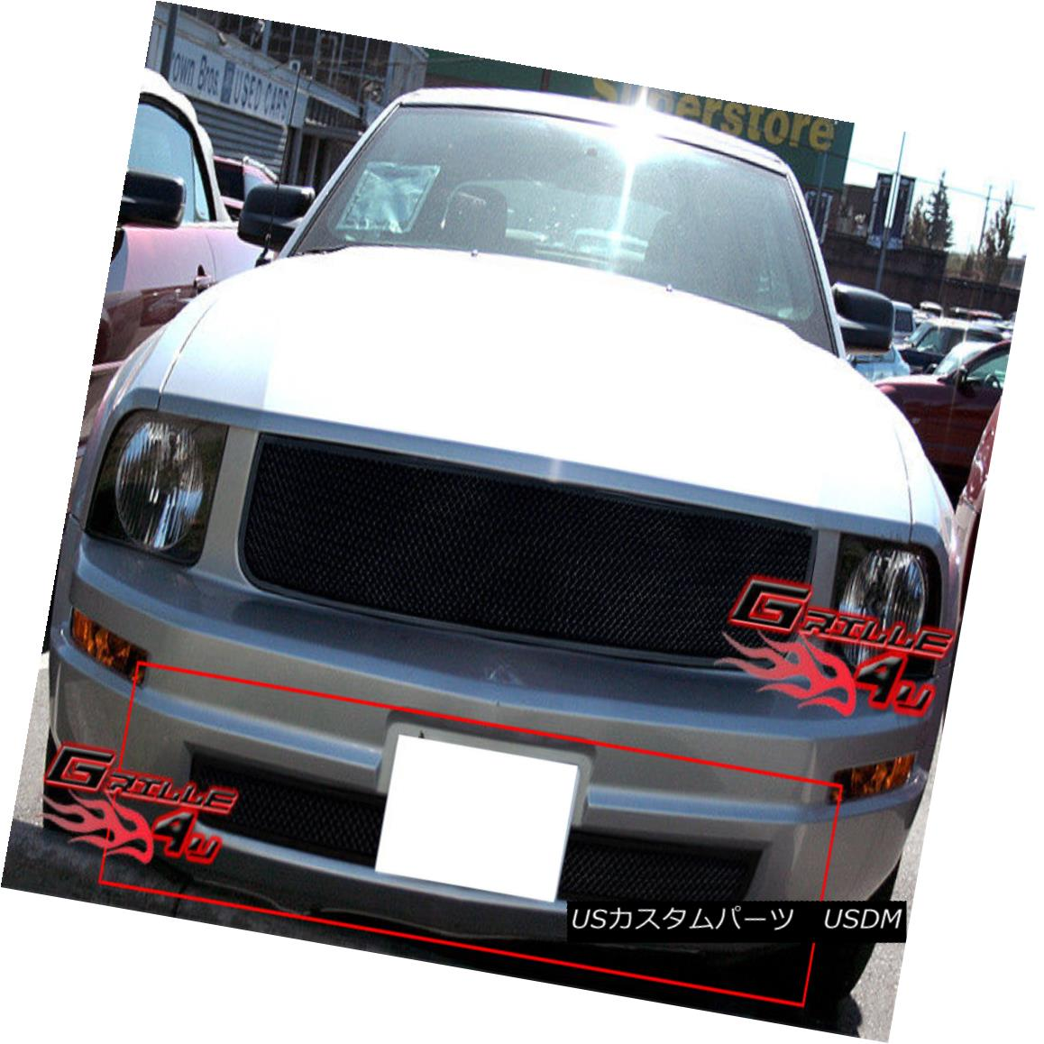 グリル Fits 05-09 Ford Mustang V6 Lower Bumper Black Mesh Grille Insert フィット05-09フォードマスタングV6ロワーバンパーブラックメッシュグリルインサート