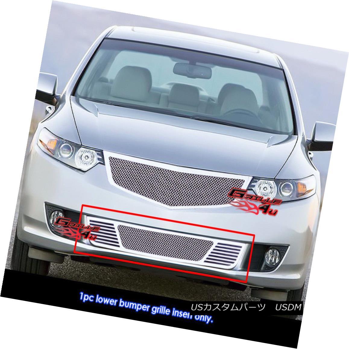 グリル For 2009-2010 Acura TSX Bumper Stainless Steel Mesh Grille Grill Insert 2009-2010 Acura TSXバンパーステンレスメッシュグリルグリルインサート