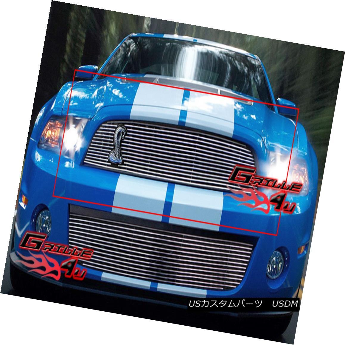 グリル Fits 2010-2012 Ford Mustang Shelby GT 500 Billet Grille フィット2010-2012フォードマスタングシェルビーGT 500ビレットグリル