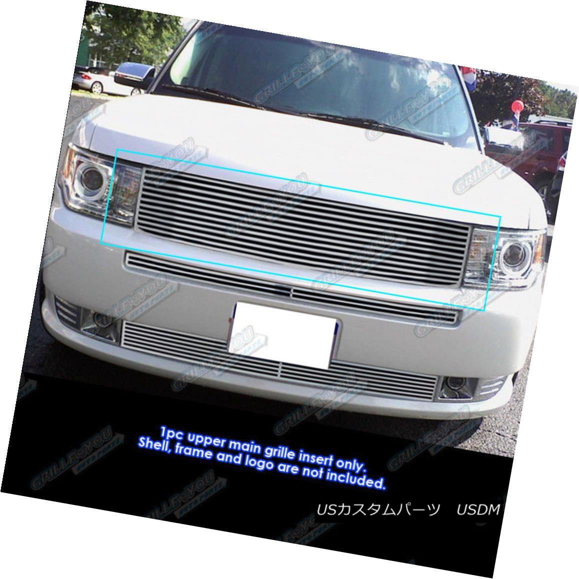 グリル Fits 09-11 2011 Ford Flex Perimeter Grille Insert フィット09-11 2011フォードフレックスペリメーターグリルインサート