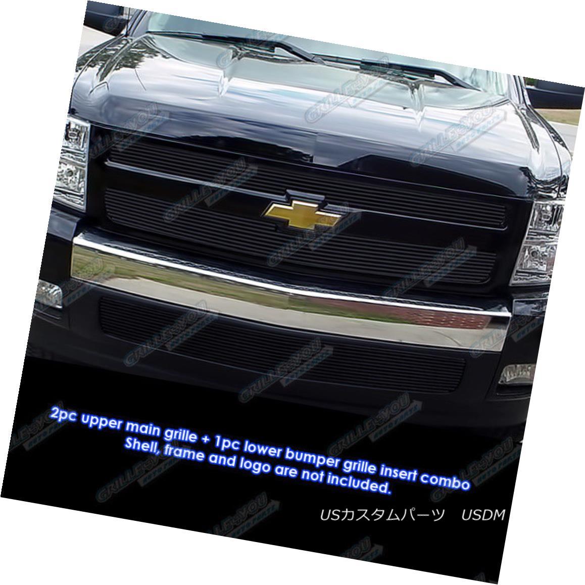 グリル Fits 2007-2013 Chevy Silverado 1500 Black Billet Grille Grill Insert Combo フィット2007年?2013シビーシルバラード1500ブラックビレットグリルグリルインサートコンボ