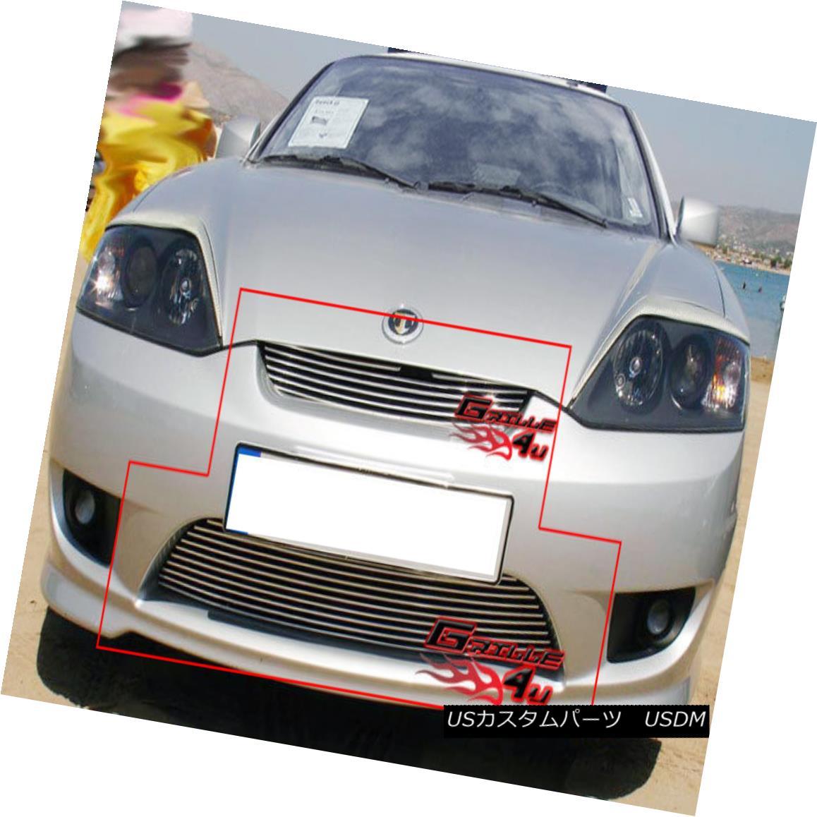 グリル Fits 2005-2006 Hyundai Tiburon Billet Grille Combo 2005-2006現代ティブロンビレットグリルコンボに適合