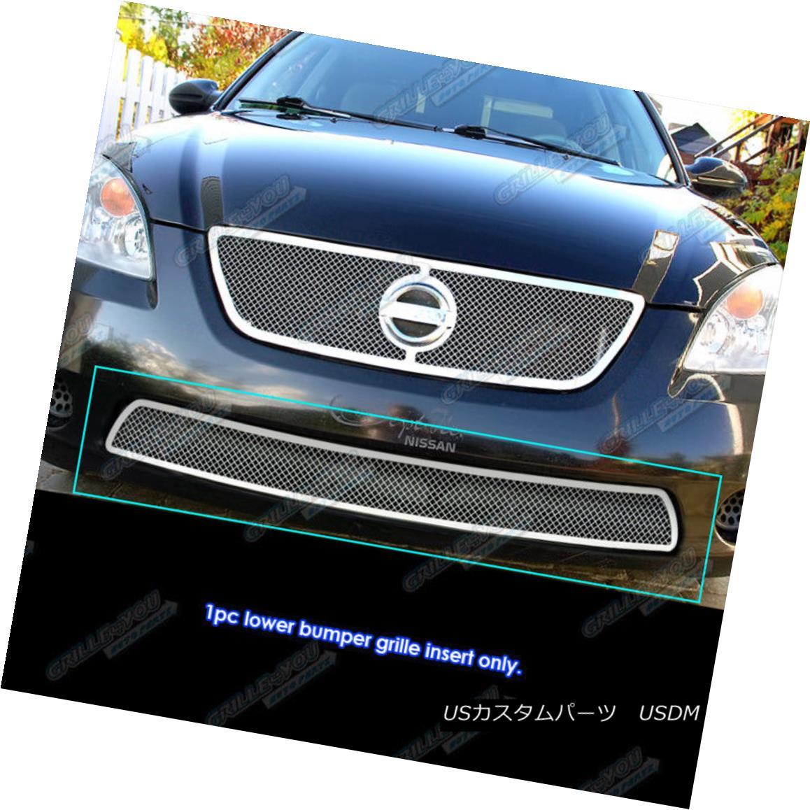 グリル For 2002-2004 Nissan Altima Bumper Stainless Steel Mesh Grille Grill Insert 日産アルティマバンパーステンレスメッシュグリルグリルインサート
