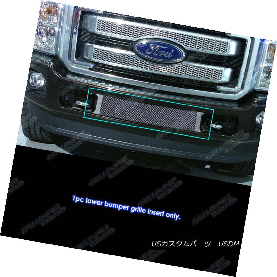 USグリル For 2011-2015 Ford F-250/350/450 SD No Frame Chrome Bumper Mesh Grille 2011-2015 Ford F-250/350/450 SDフレームなしクロムバンパーメッシュグリル