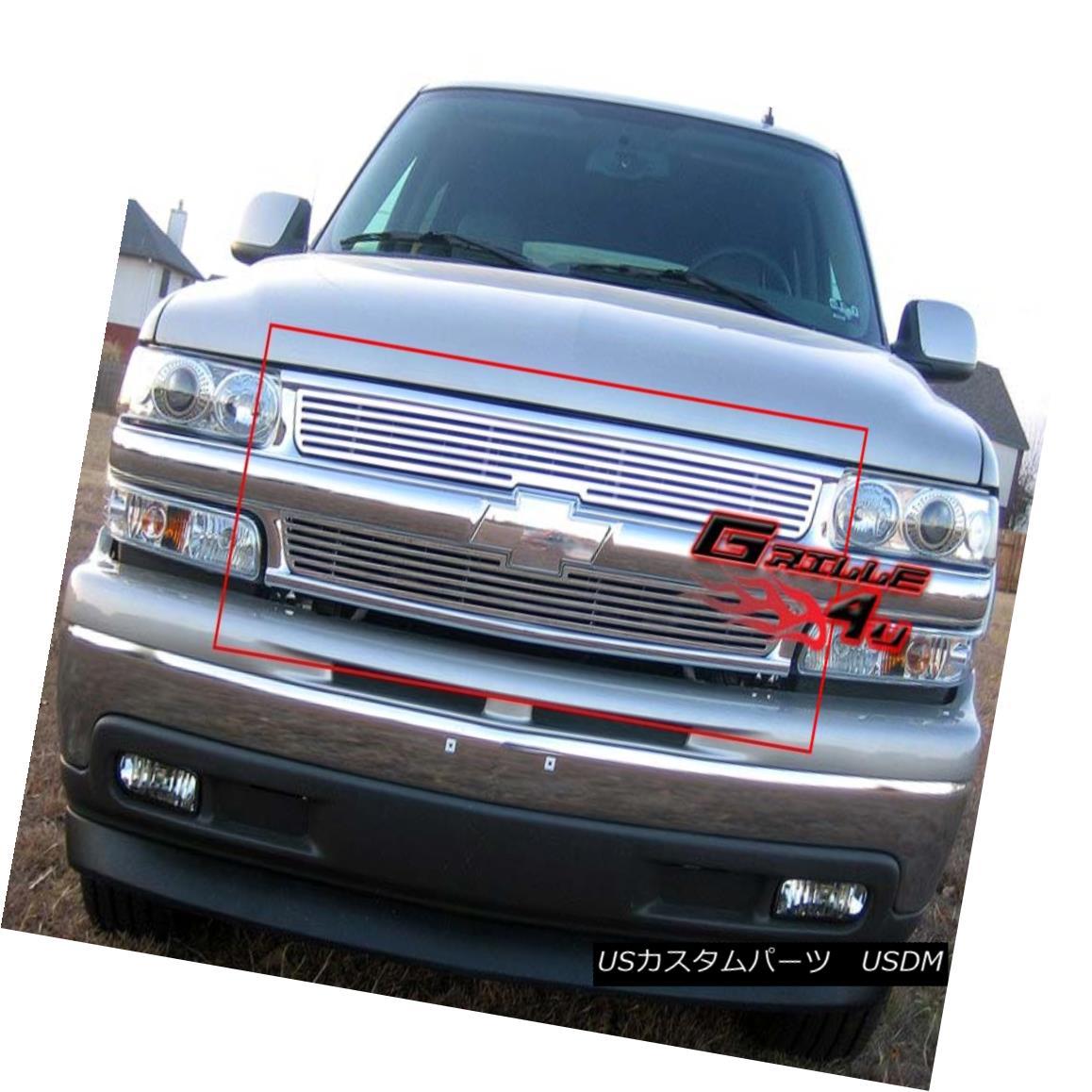 グリル Fits 1999-2002 Silverado 1500/00-06 Suburban Perimeter Grille 1999-2002 Silverado 1500 / 00-06郊外周辺グリルに適合