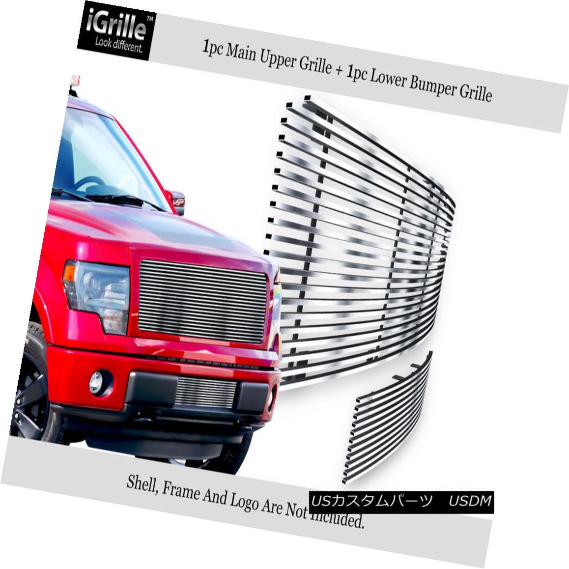 グリル Fits 2009-2014 Ford F150 Stainless Steel Billet Grille Grill Insert Upper+Lower フィット2009-2014フォードF150ステンレス鋼ビレットグリルグリルインサート上部+下部