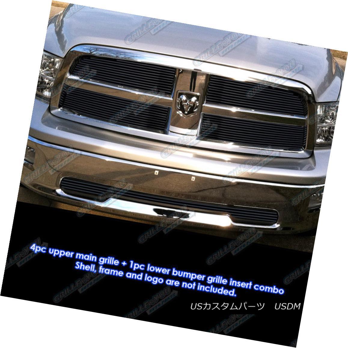 グリル Fits 2009-2012 Dodge Ram 1500 Regular Model Black Billet Grille Combo Pack 2009-2012 Dodge Ram 1500レギュラーモデルBlack Billet Grille Combo Pack