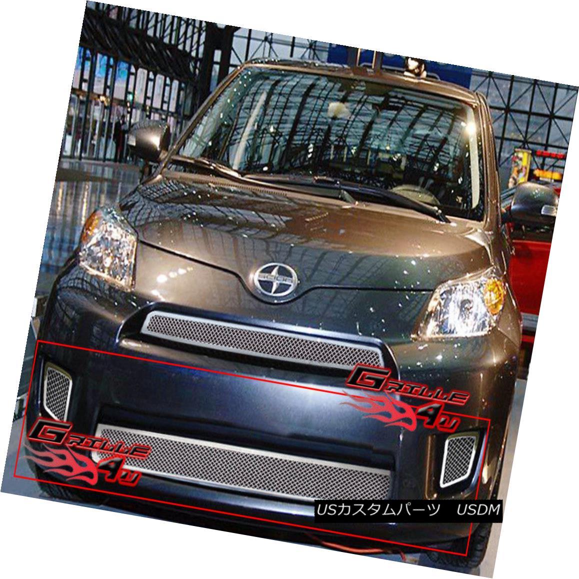 グリル Fits 07-11 2011 Scion XD Lower Bumper Stainless Mesh Grille Insert フィット07-11 2011サイオンXDロワーバンパーステンレスメッシュグリルインサート