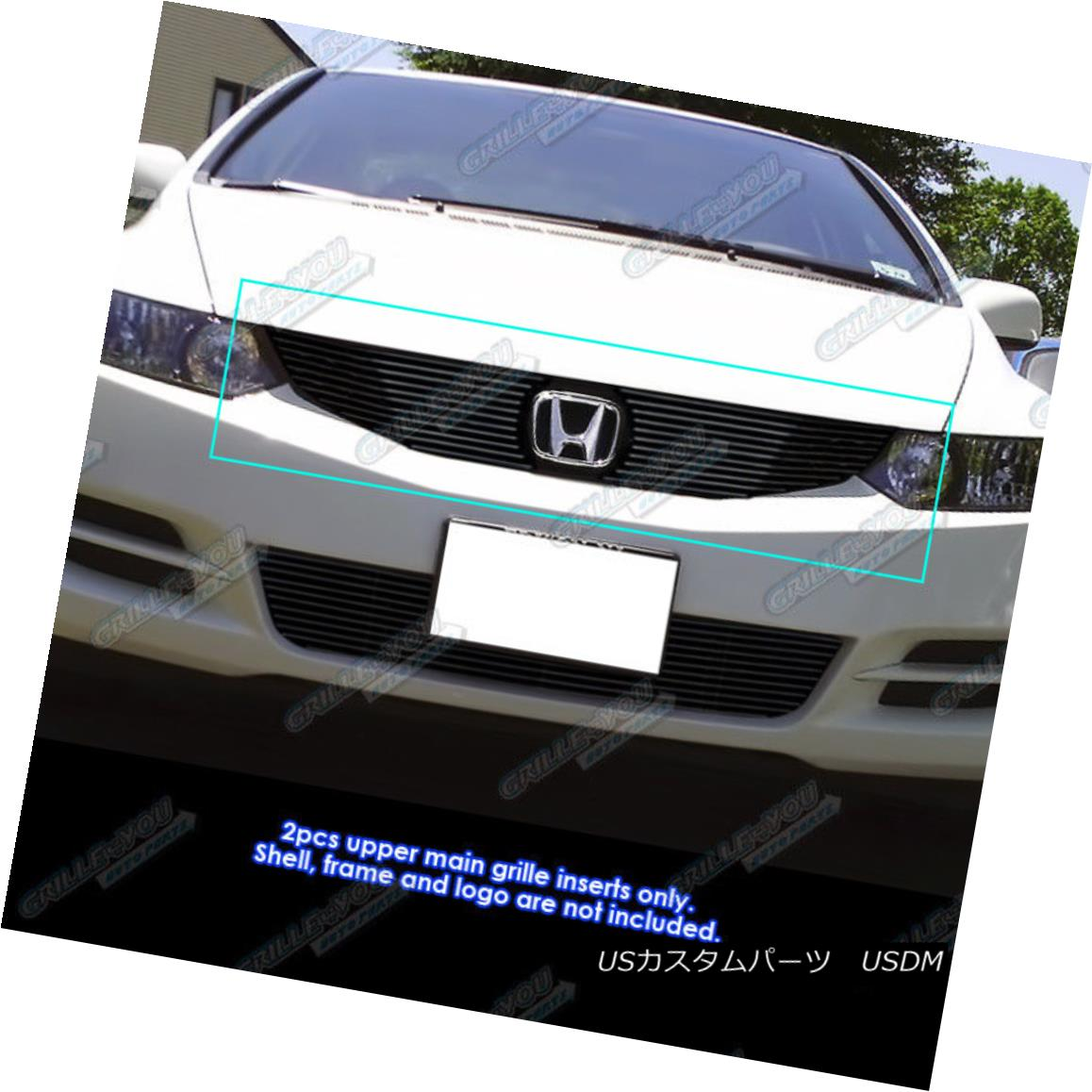 グリル Fits 09-11 2011 Honda Civic Coupe Black Main Upper Billet Grille Insert フィット2011年9月11日ホンダシビッククーペブラックメインアッパービレットグリルインサート