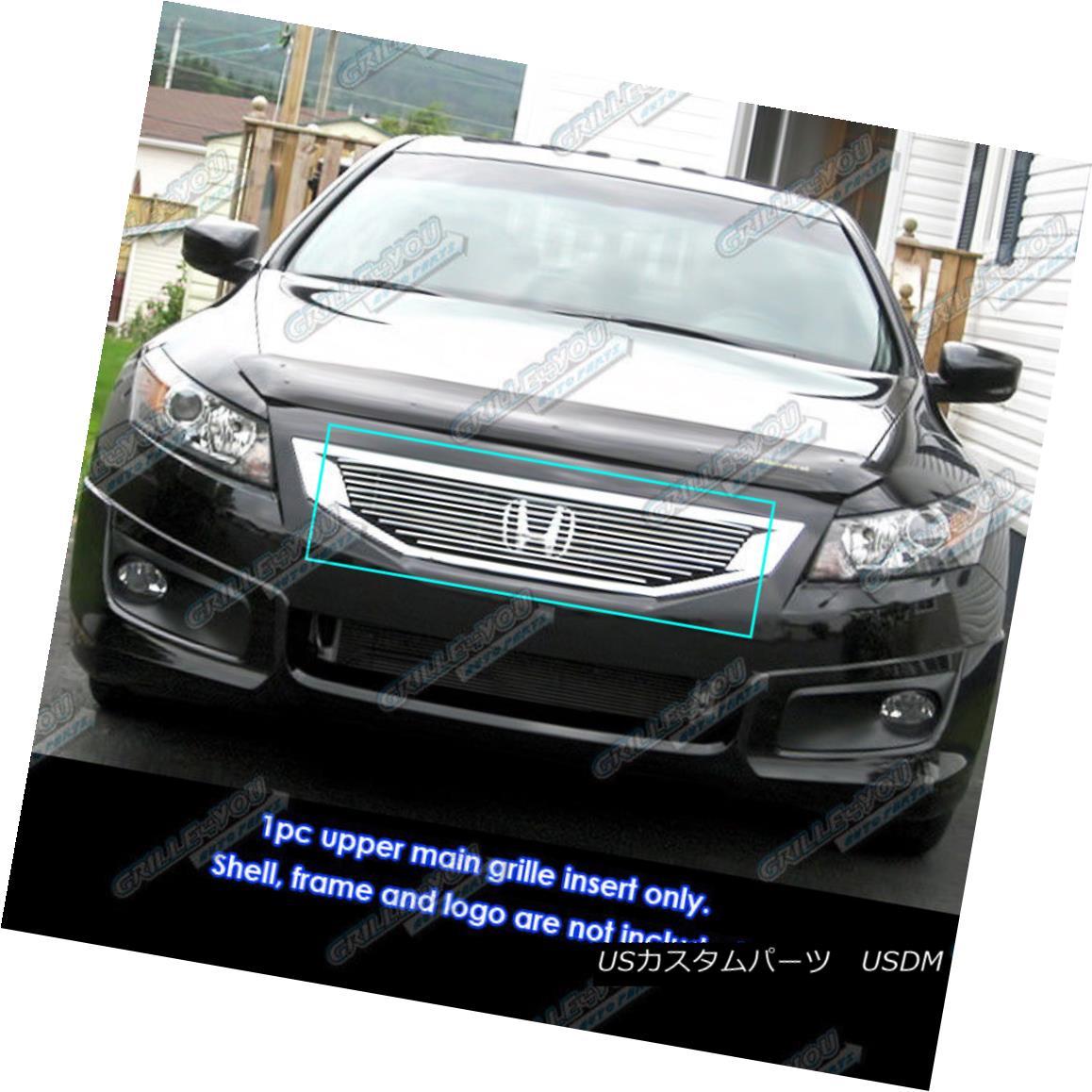 グリル Fits 08-10 Honda Accord Coupe Main Upper Billet Grille Insert フィット08-10ホンダアコードクーペメインアッパービレットグリルインサート