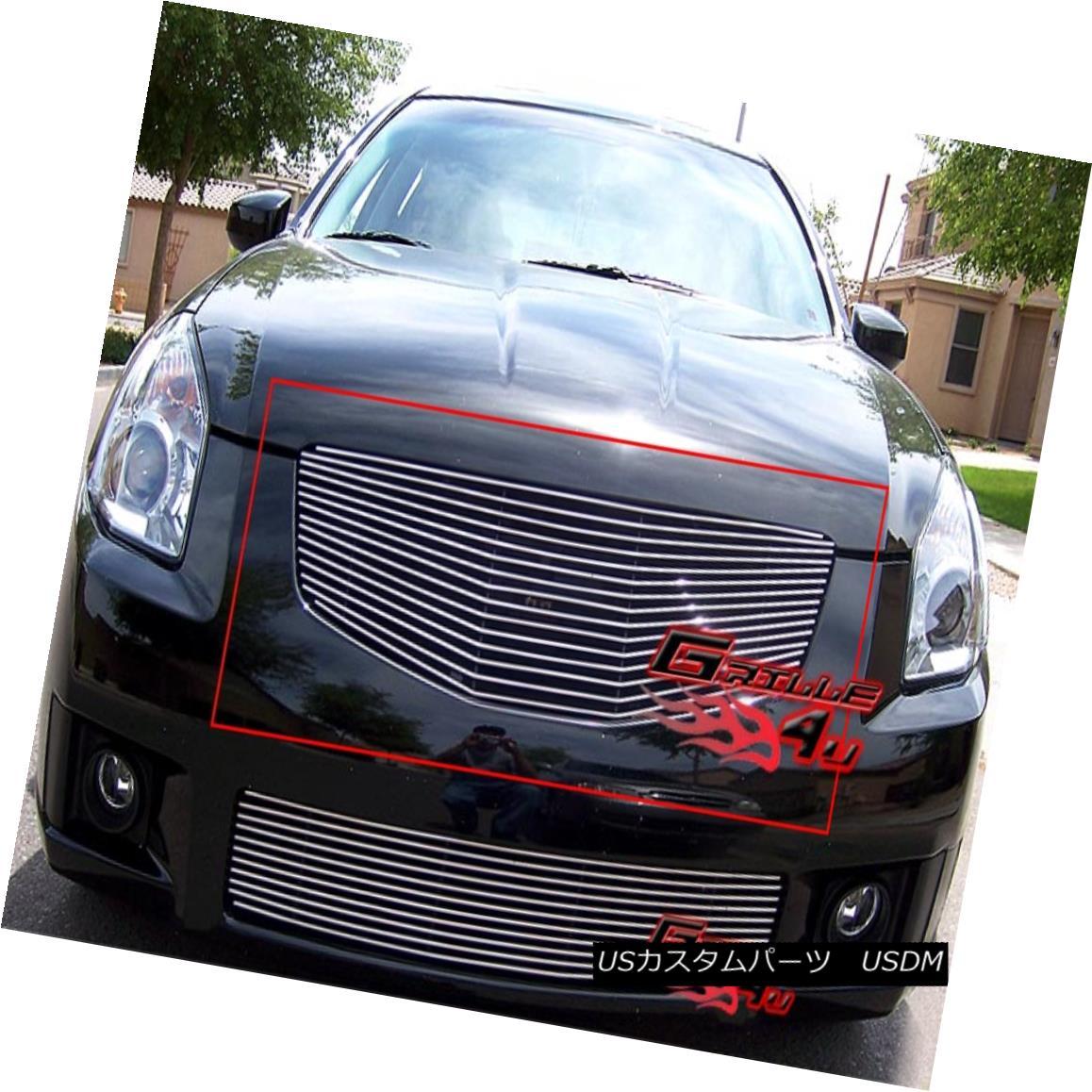 グリル Fits 2007-2008 Nissan Maxima Billet Grille Insert 2007?2008年の日産マキシマビレットグリルインサート