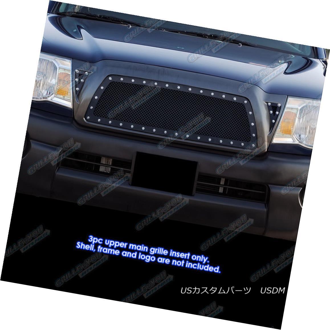 グリル 2005-2010 Toyota Tacoma Black Rivet Stainless Steel Mesh Grille Grill Insert 2005-2010トヨタタコマブラックリベットステンレスメッシュグリルグリルインサート