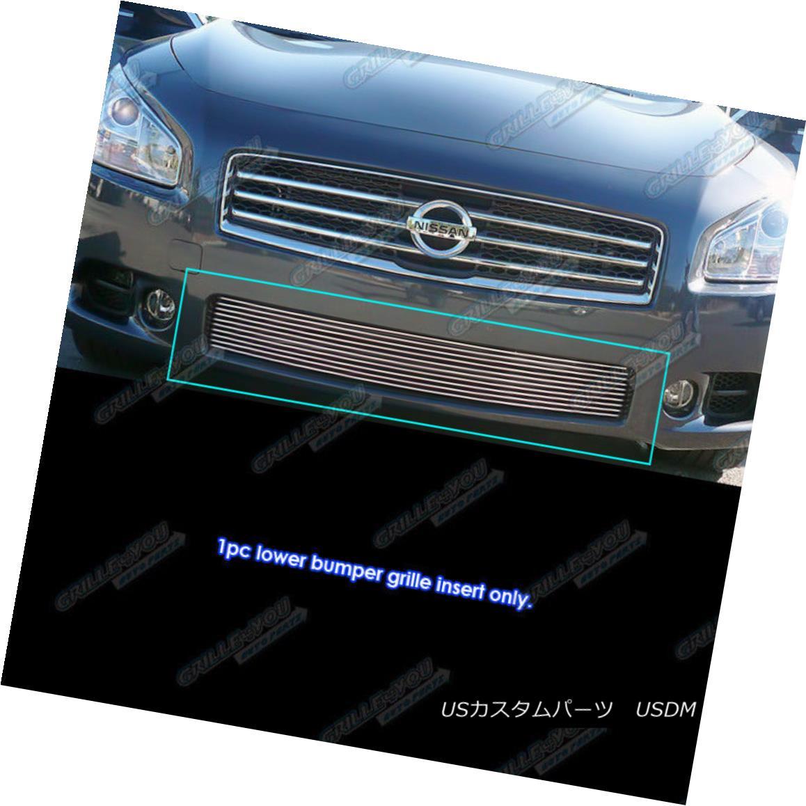 グリル Fits 2009-2014 Nissan Maxima Lower Bumper Billet Grille Grill Insert フィット2009-2014日産マキシマロワーバンパービレットグリルグリルインサート