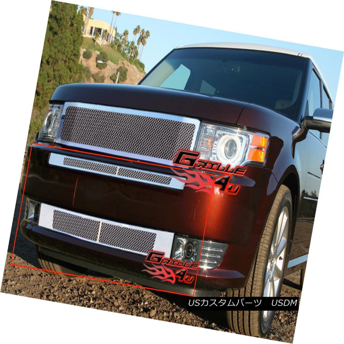 グリル Fits 2009-2012 Ford Flex Lower Bumper Stainless Steel Mesh Grille フィット2009-2012フォードフレックスロワーバンパーステンレスメッシュグリル