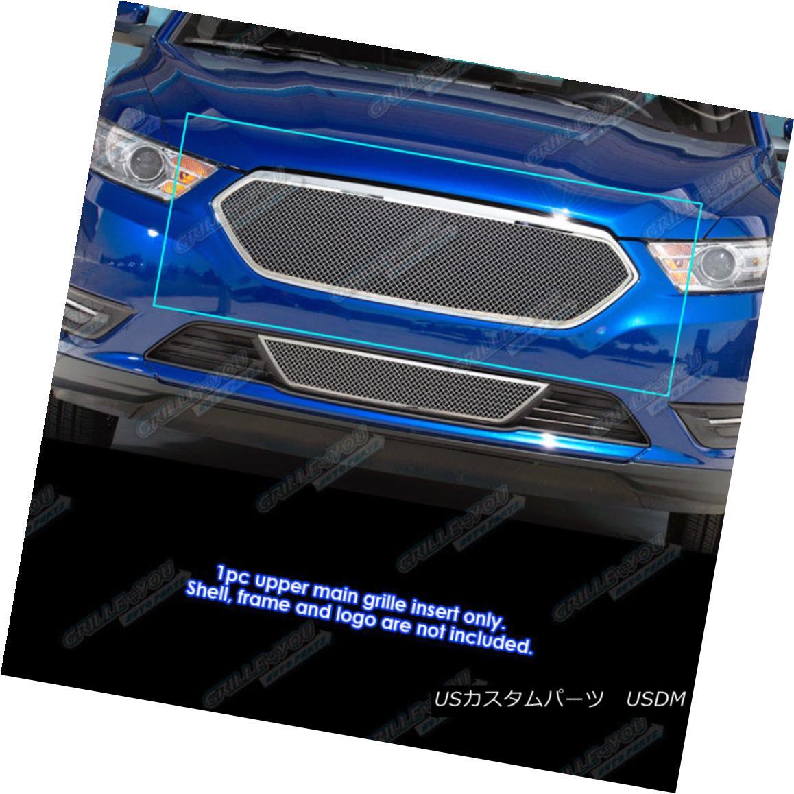 グリル Fits 2013-2017 Ford Taurus W/SHO Logo Cover Stainless Steel Mesh Grille Inserts 2013-2017 Ford Taurus W / SHOロゴカバーステンレスメッシュグリルインサート