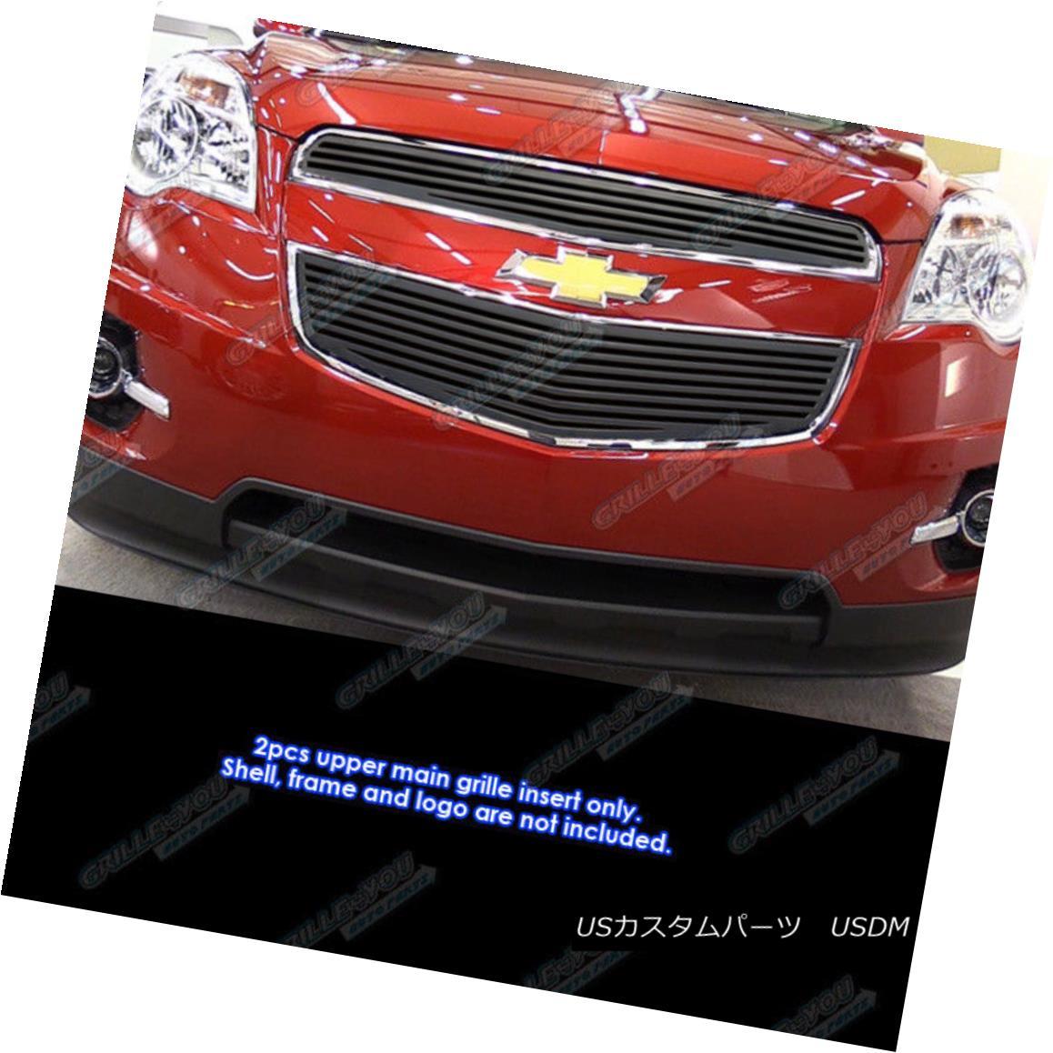 グリル For 2010-2015 Chevy Equinox Black CNC Machine Cut Perimeter Grille Insert 2010-2015シボレーエクイノックスブラックCNCマシンカットペリメーターグリルインサート用