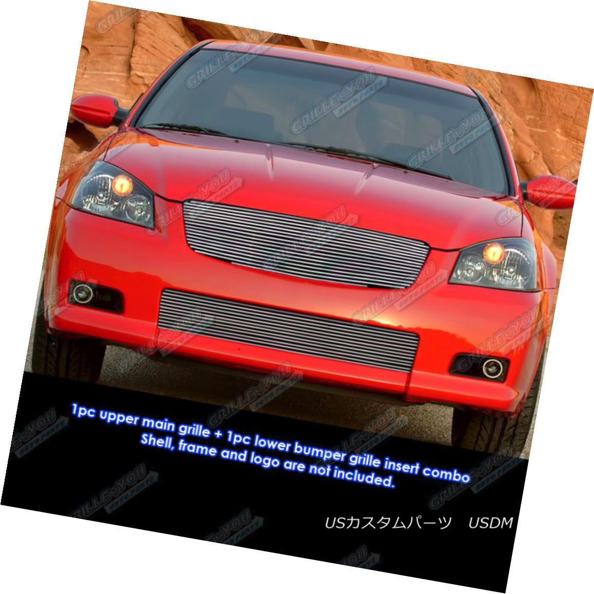 グリル Fits 05-06 Nissan Altima SER Billet Grille Grill Combo Insert フィット05-06日産アルティマSERビレットグリルグリルコンボインサート