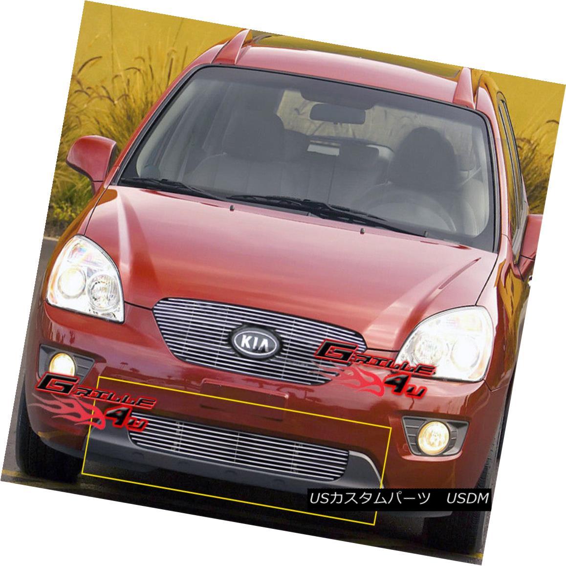 グリル Fits 09-10 Kia Rondo Lower Bumper Billet Grille Grill Insert 09-10 Kia Rondo下部バンパービレットグリルグリルインサートにフィット
