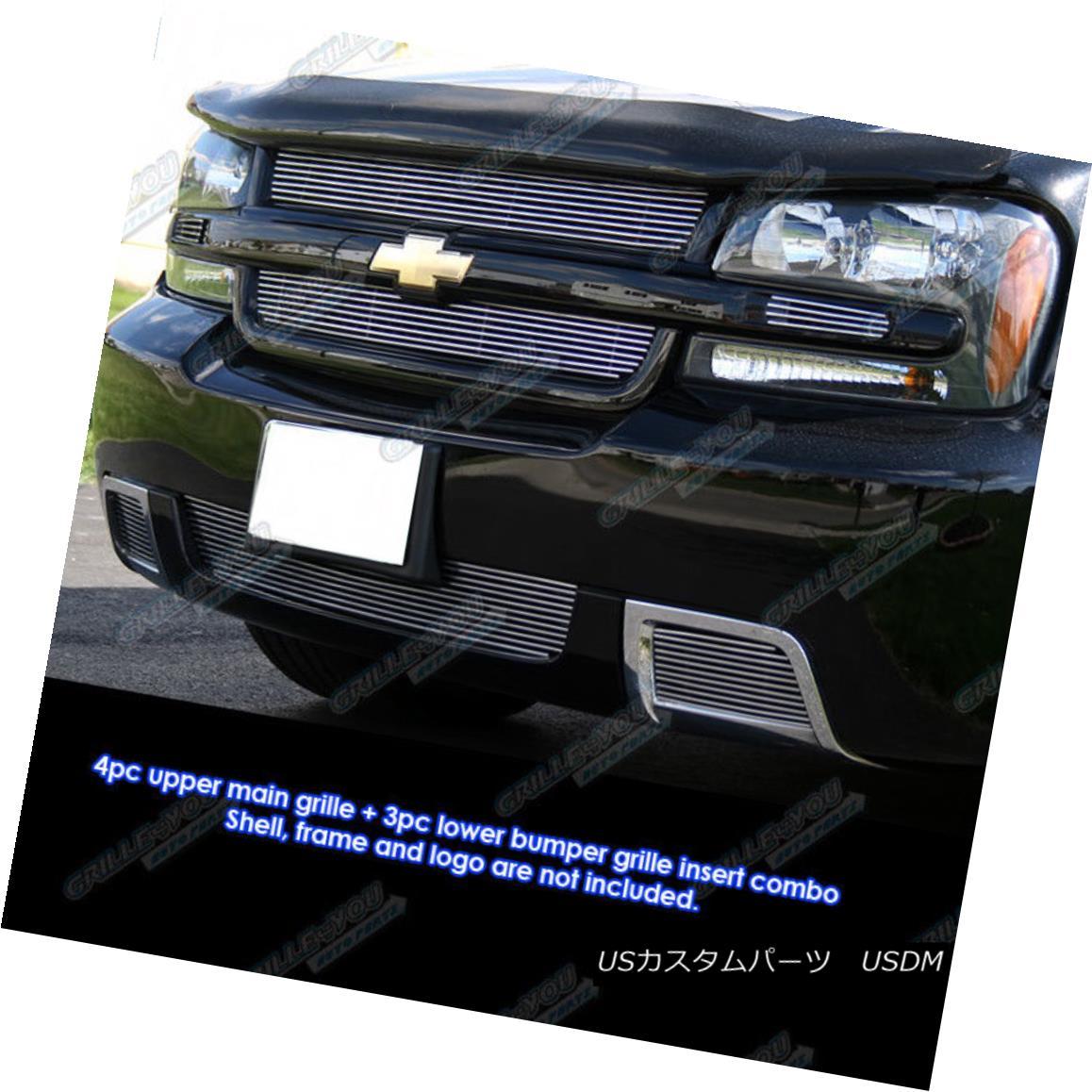 グリル Fits 2006-2009 Chevy Trailblazer SS Aluminum Grille Combo 2006-2009シボレートレイルブレイザーSSアルミグリルコンボに合う