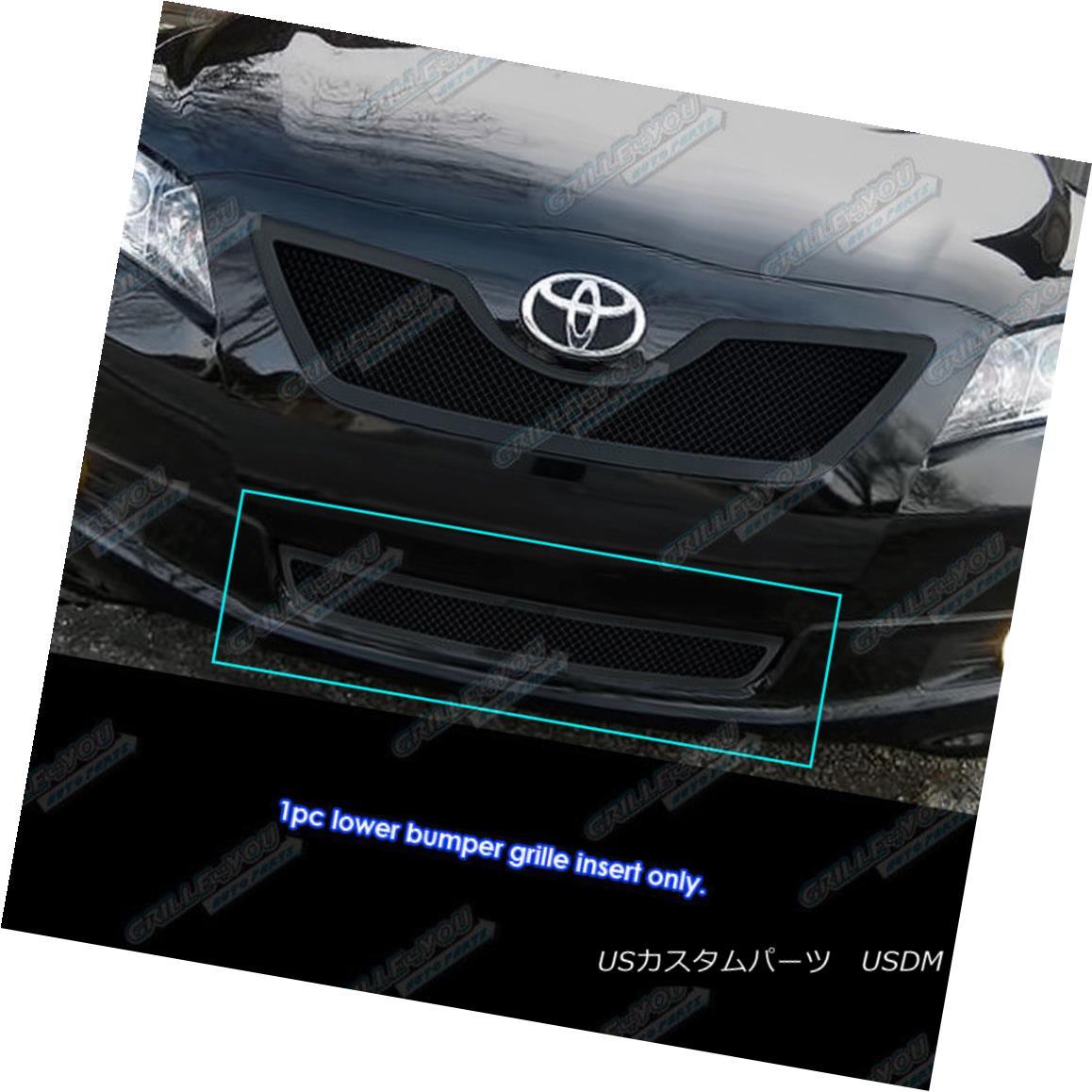 グリル 2007-2009 Toyota Camry Bumper Black Stainless Steel Mesh Grille Grill Insert 2007-2009トヨタカムリバンパーブラックステンレスメッシュグリルグリルインサート
