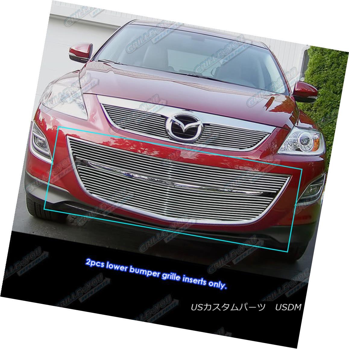 グリル Fits 2010-2013 Mazda CX-9 Lower Bumper Billet Grille Grill Insert フィット2010-2013マツダCX-9ロワーバンパービレットグリルグリルインサート