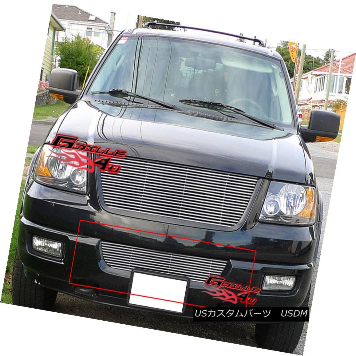 グリル Fits 2003-2006 Ford Expedition Lower Bumper Billet Grille Insert 2003-2006 Ford Expeditionロワーバンパービレットグリルインサート