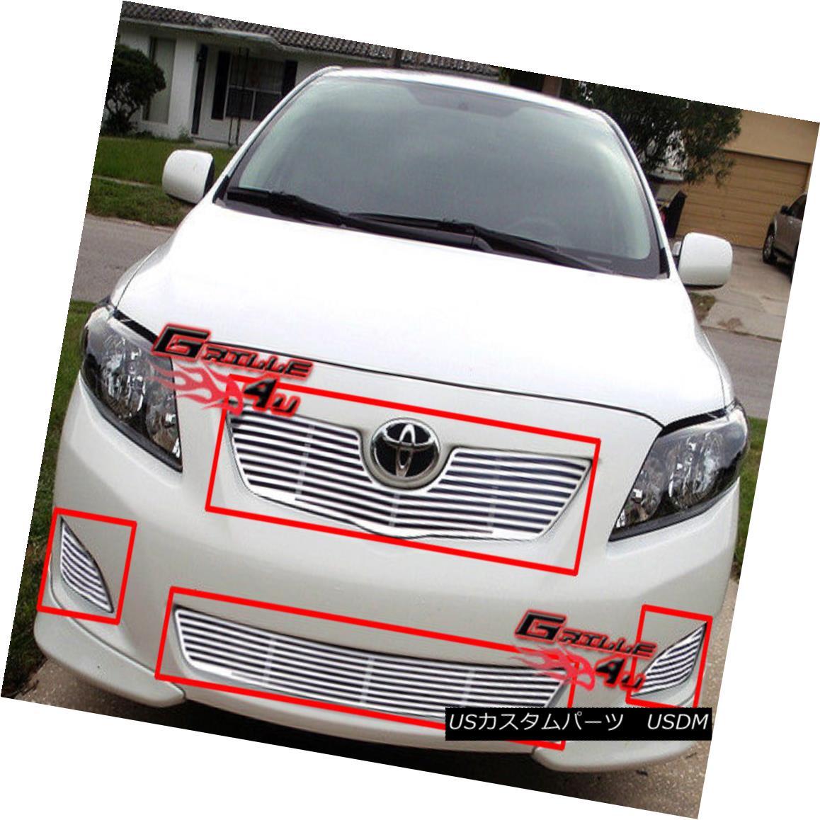 グリル Fits 09-10 Toyota Corolla Perimeter Grille Insert 09-10 Toyota Corollaペリメーターグリルインサート