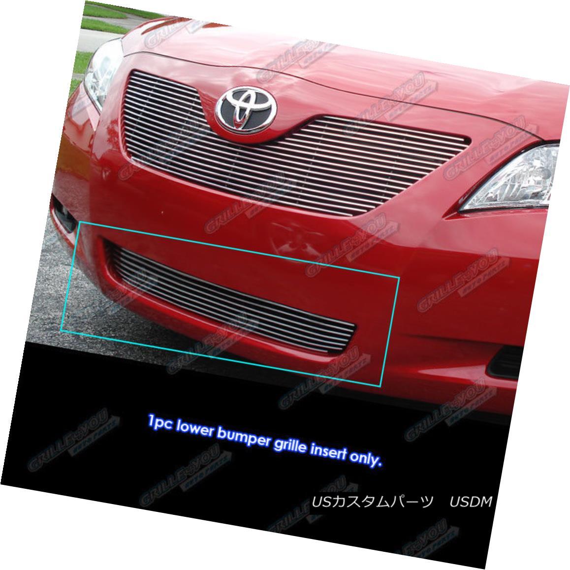 グリル Fits 2007-2009 Toyota Camry Lower Bumper Billet Grille Insert フィット2007-2009トヨタカムリロワーバンパービレットグリルインサート