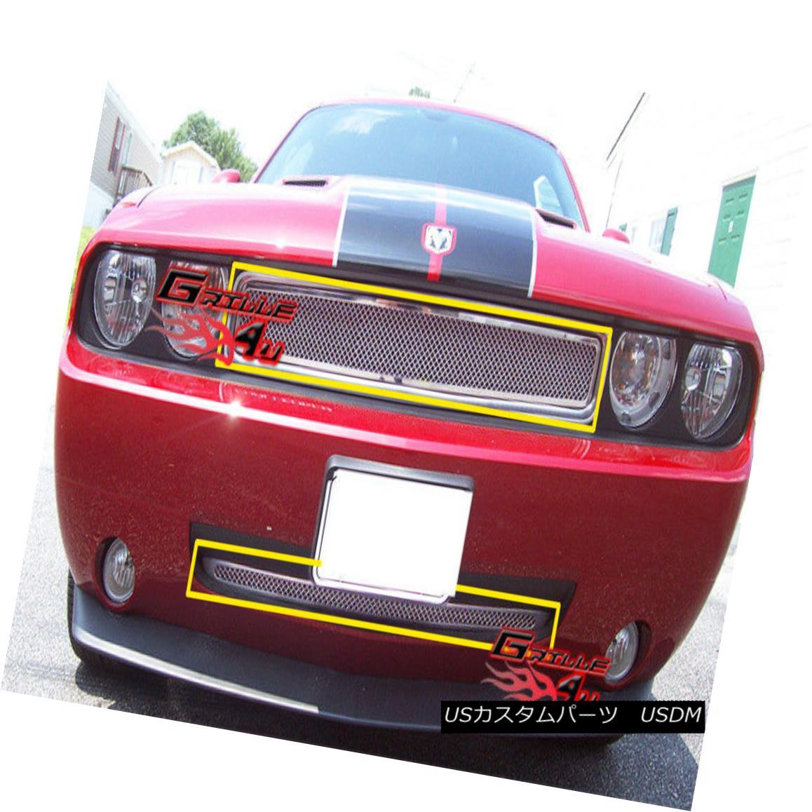 グリル Fits 2009-2010 Dodge Challenger Stainless Steel Mesh Grille Insert Combo フィット2009-2010ダッジチャレンジャーステンレスメッシュグリルインサートコンボ