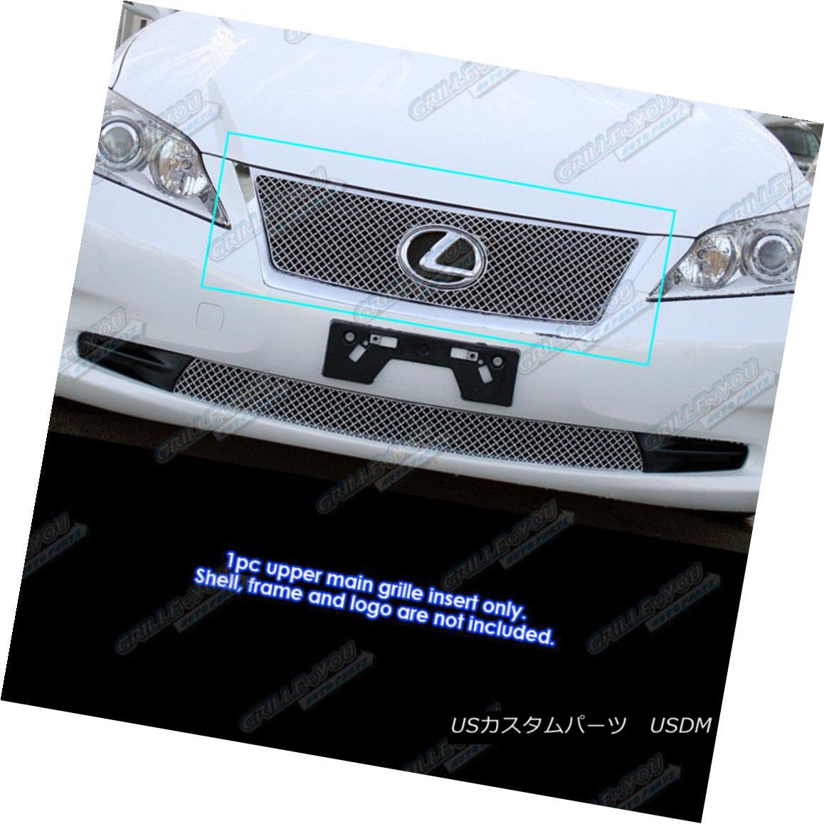 グリル Fits 2010-2012 Lexus E350 Stainless Steel X Mesh Grille Insert フィット2010-2012レクサスE350ステンレス鋼Xメッシュグリルインサート