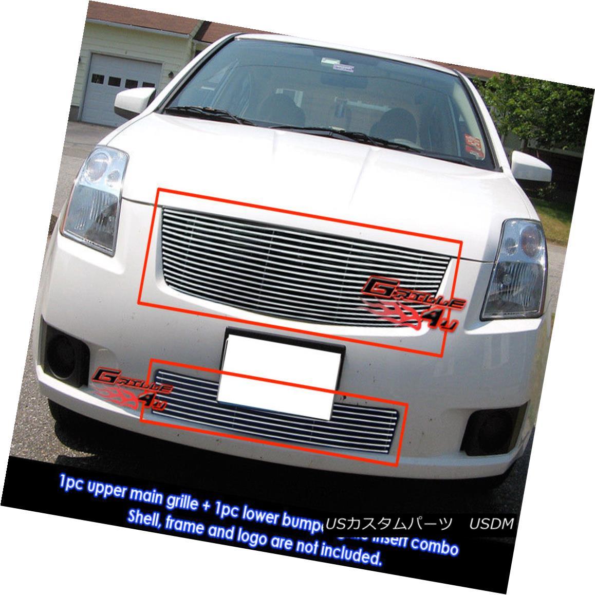 グリル Fits 2007-2009 Nissan Sentra Billet Grille Combo 2007?2009年の日産セントラビレットグリルコンボ
