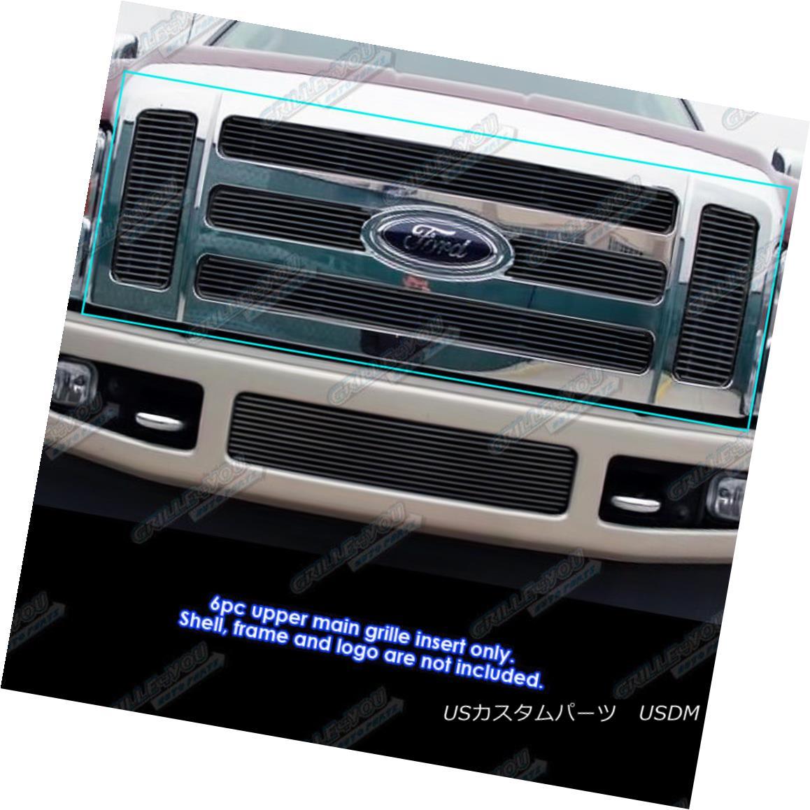 グリル Fits 08-10 Ford F-250/F-350 SD Black Main Upper Billet Grille Insert フィット08-10フォードF-250 / F-350 SDブラックメインアッパービレットグリルインサート