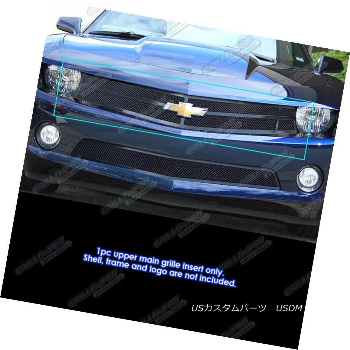 グリル For 2010-2013 Chevy Camaro LT/LS/RS/SS Black Mesh Grille Grill W/Logo show 2010-2013シボレーカマロLT / LS / RS / SSブラックメッシュグリルグリルW /ロゴショー