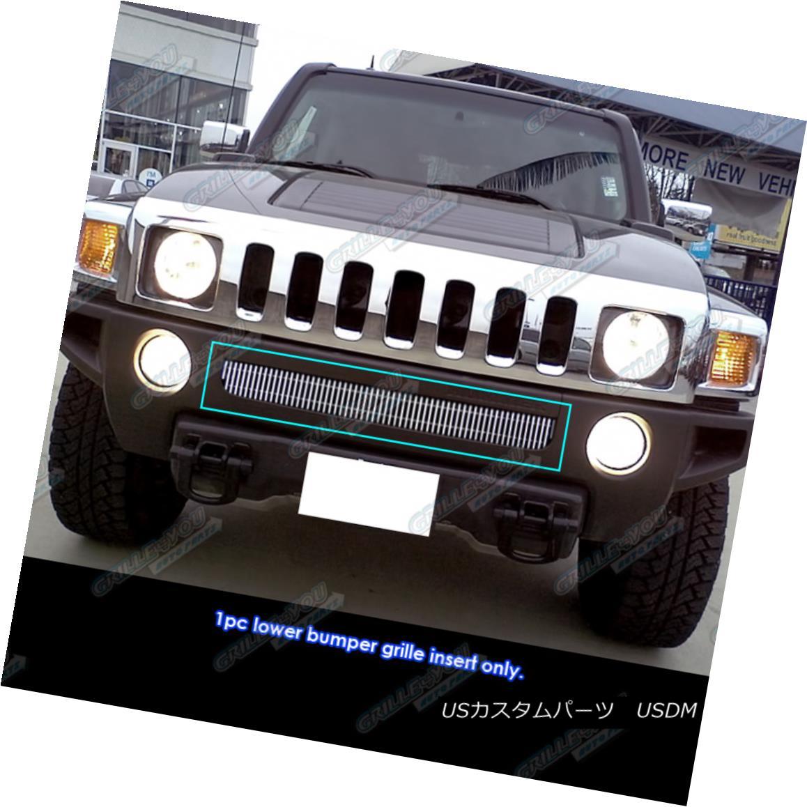 グリル Fits 2006-2010 Hummer H3 Vertical Bumper Billet Grille Insert Hummer H3縦型バンパービレットグリルインサート
