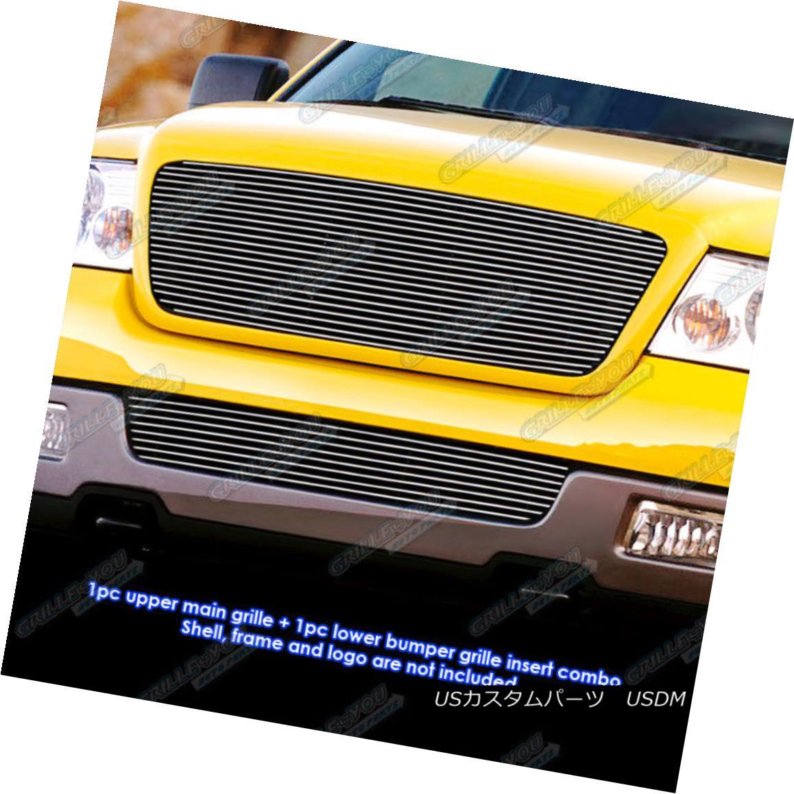 グリル Fits 2004-2005 Ford F-150 Full Face Billet Grille Grill Insert Combo 2004-2005 Ford F-150フルフェイスビレットグリルグリルインサートコンボ