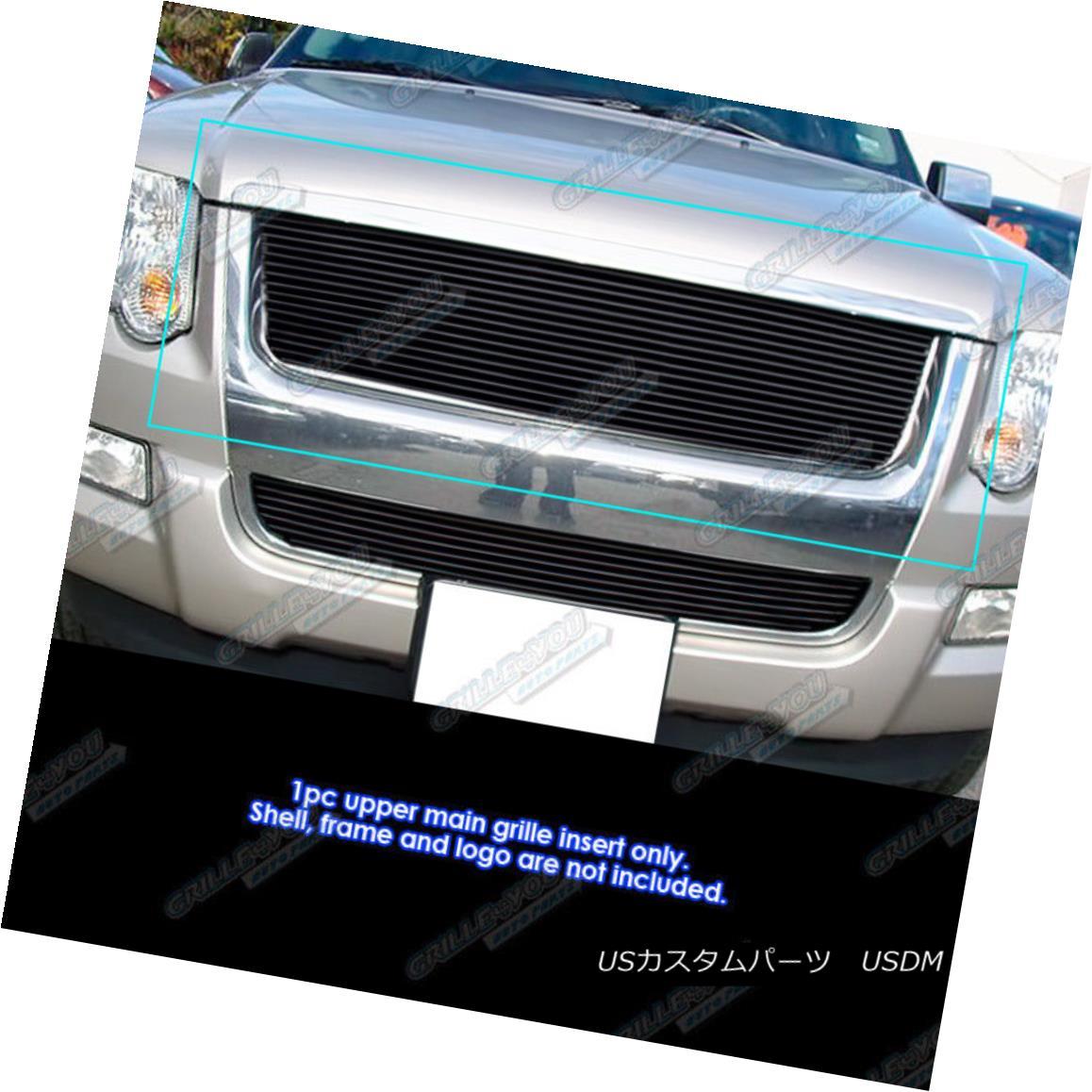 グリル Fits 2006-2007 Ford Explorer Black Main Upper Billet Grille Insert フィット2006-2007フォードエクスプローラブラックメインアッパービレットグリルインサート