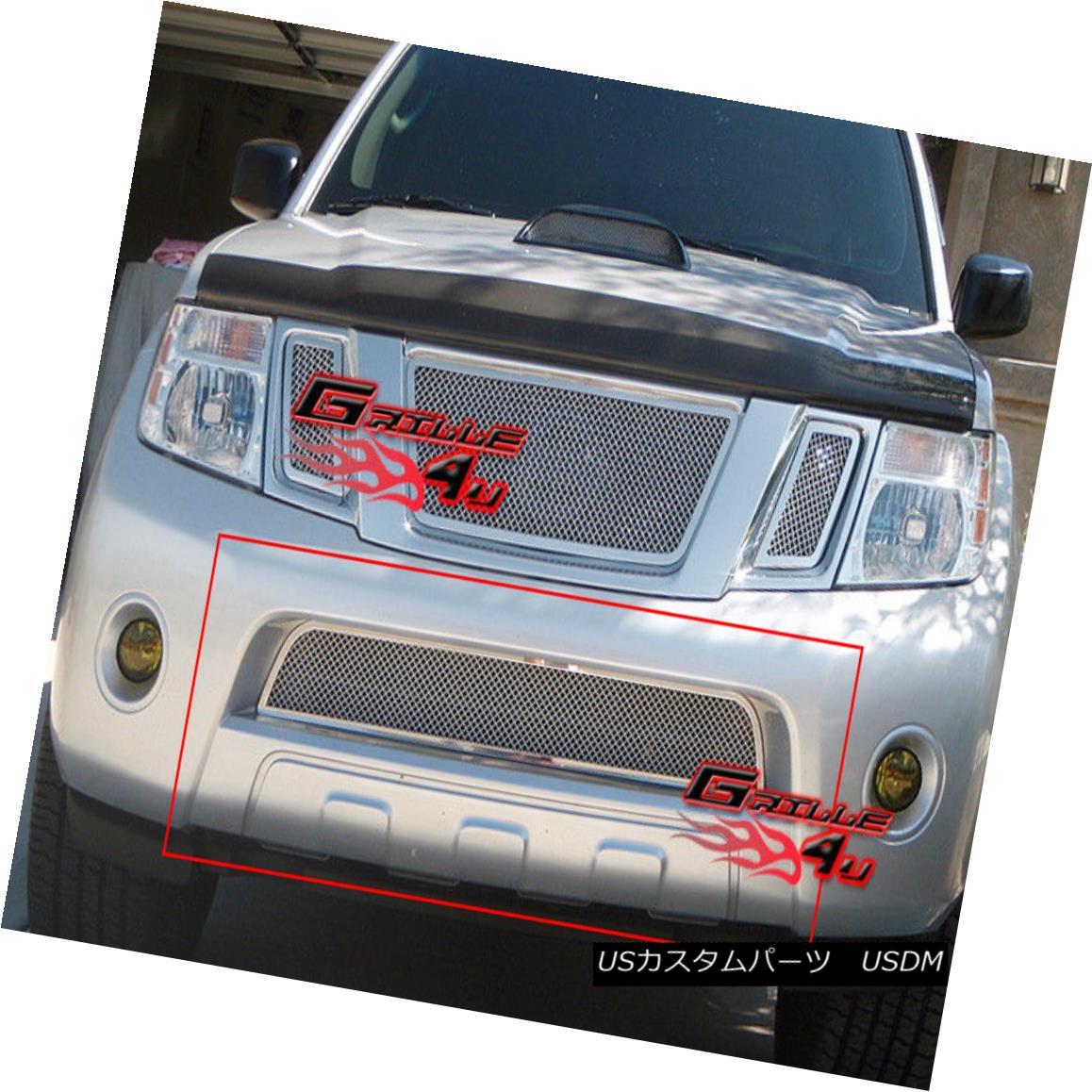 グリル Fits 08-2011 Nissan Pathfinder Lower Bumper Stainless Mesh Grille Fiss 08-2011 Nissan Pathfinderロワーバンパーステンレスメッシュグリル