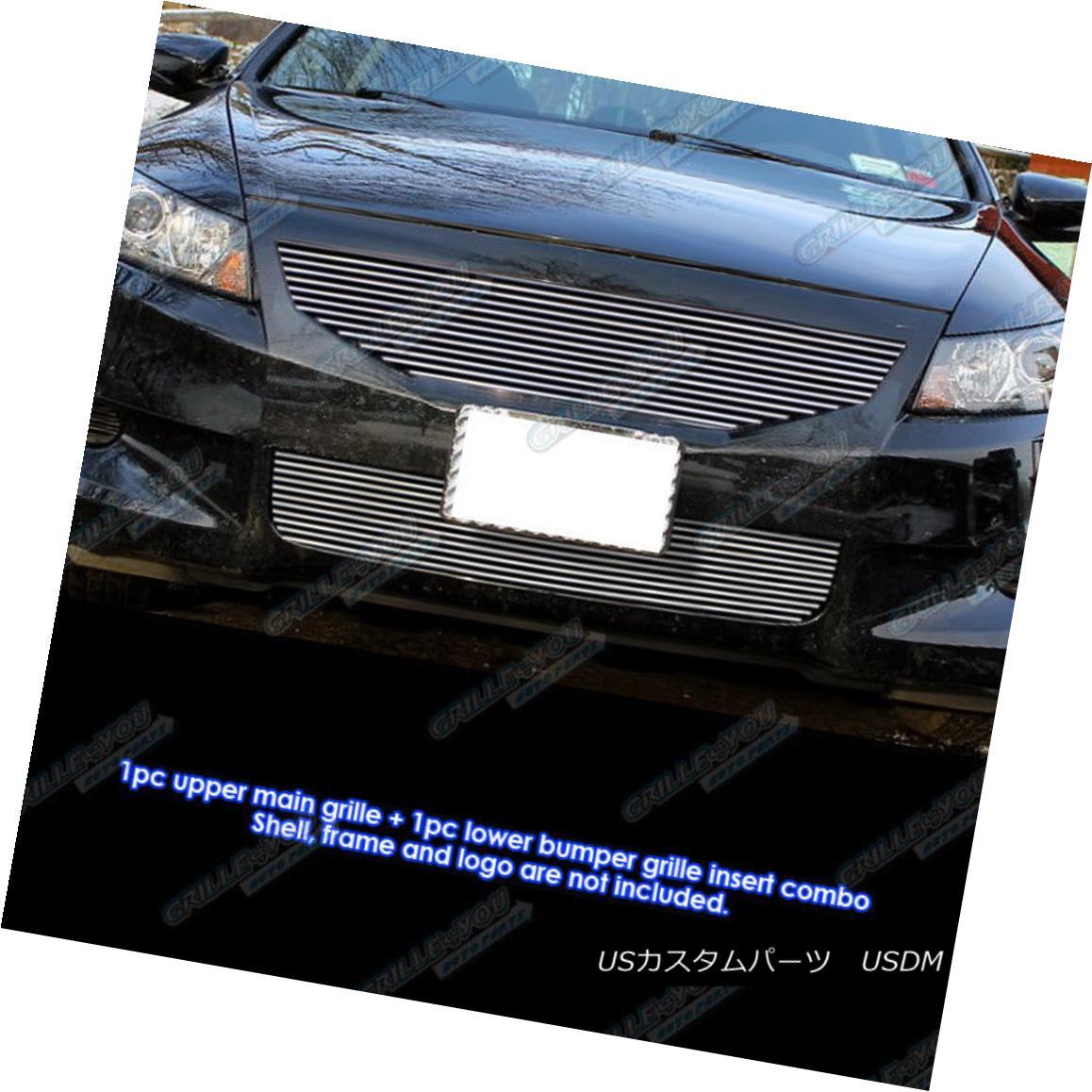 グリル Fits 08-10 Honda Accord Coupe Billet Grille Combo フィット08-10ホンダアコードクーペビレットグリルコンボ