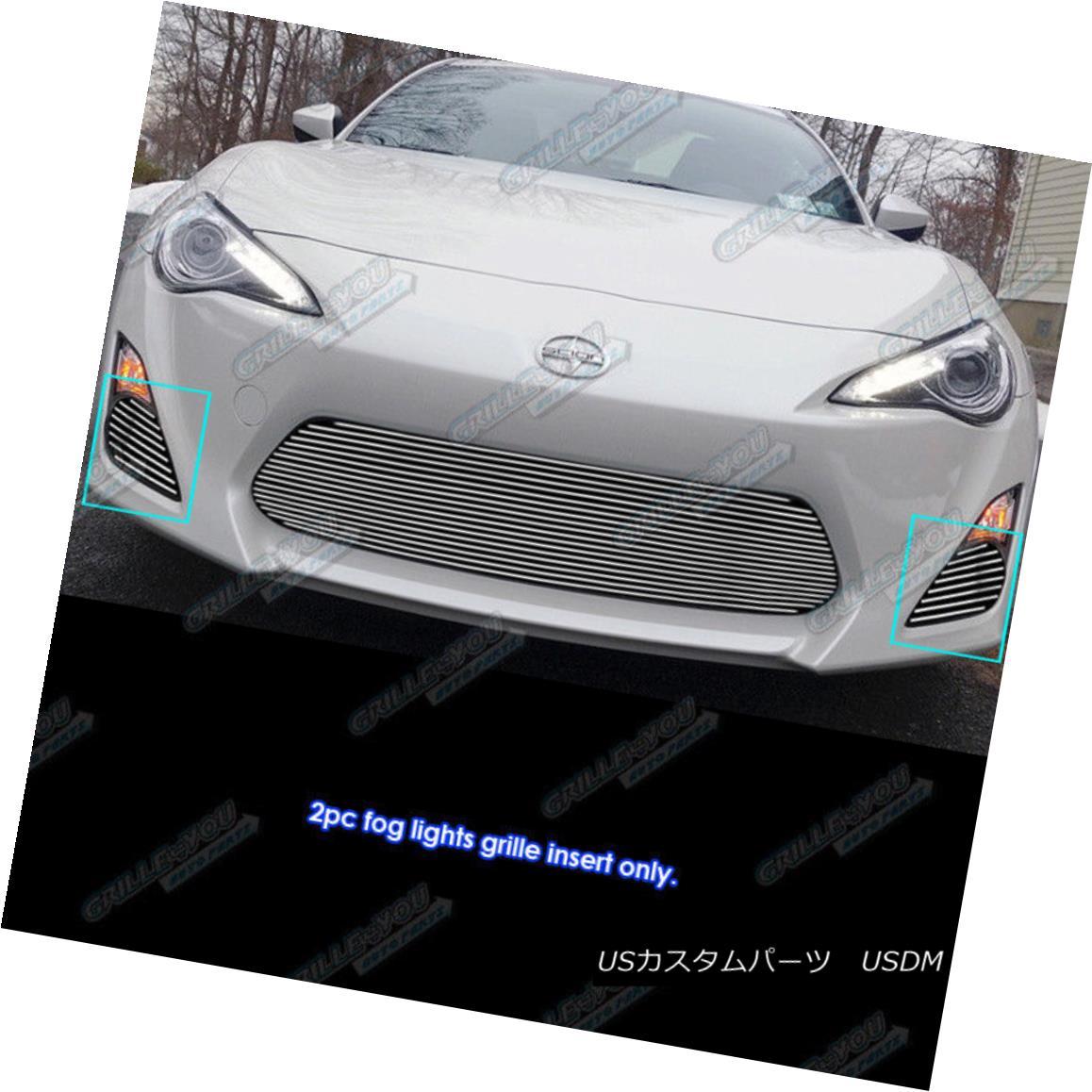 グリル Fits 2013-2016 Scion FR-S Fog Light Cover Billet Grille Insert 2013-2016 Scion FR-Sフォグライトカバービレットグリルインサート