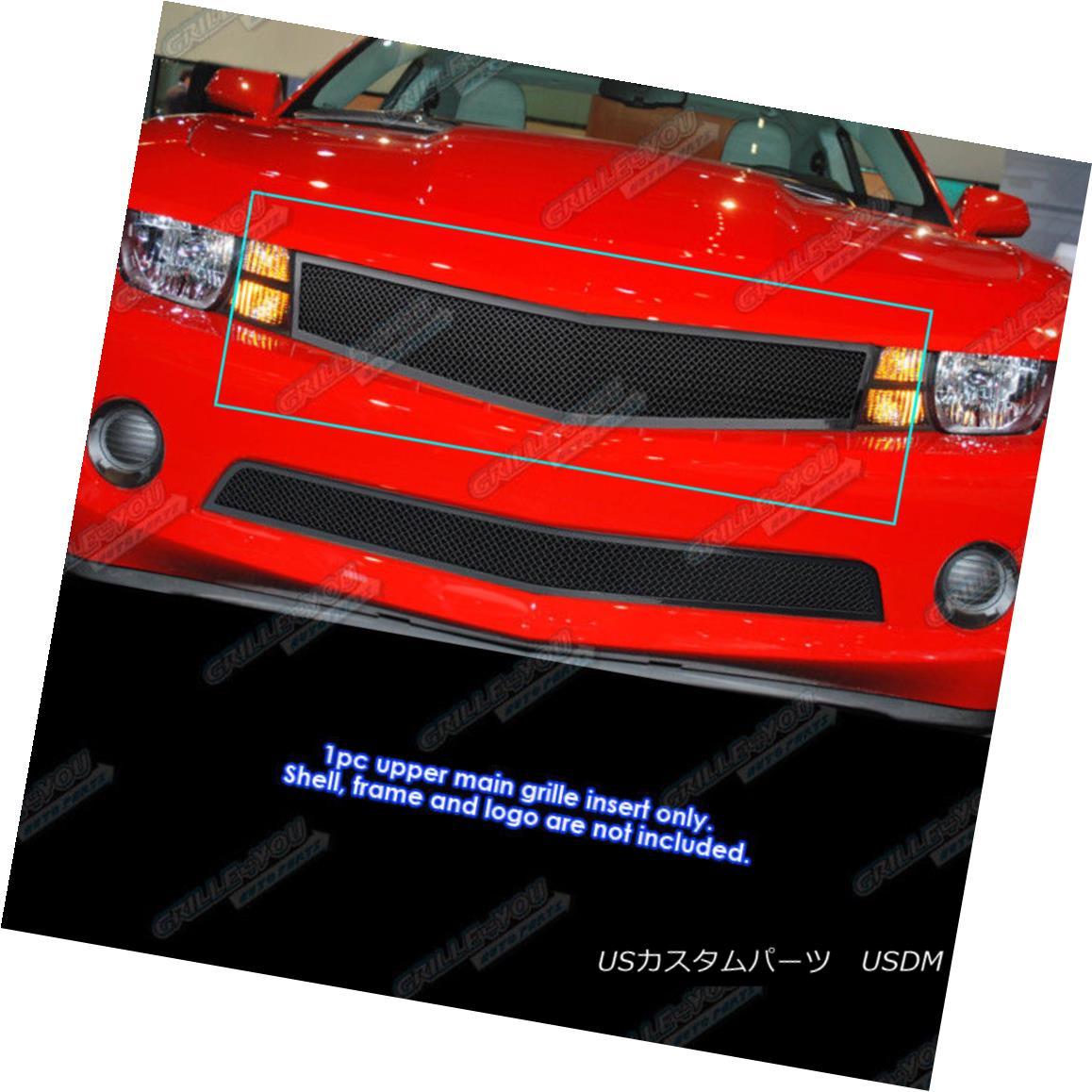 グリル For 2010-2013 Chevy Camaro LT/LS/RS/SS Stainless Steel Black Mesh Grille Grill 2010-2013シボレーカマロLT / LS / RS / SSステンレススチールブラックメッシュグリルグリル