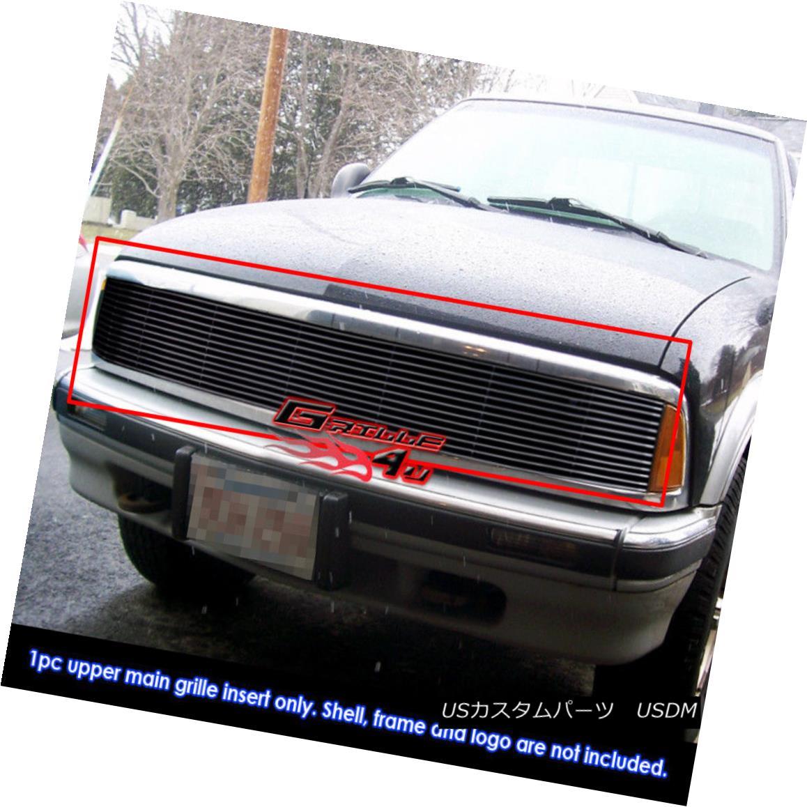 グリル Fits 94-97 Chevy S10/ Blazer Phantom Black Main Upper Billet Grille フィット94-97 Chevy S10 / Blazer Phantom Blackメインアッパービレットグリル