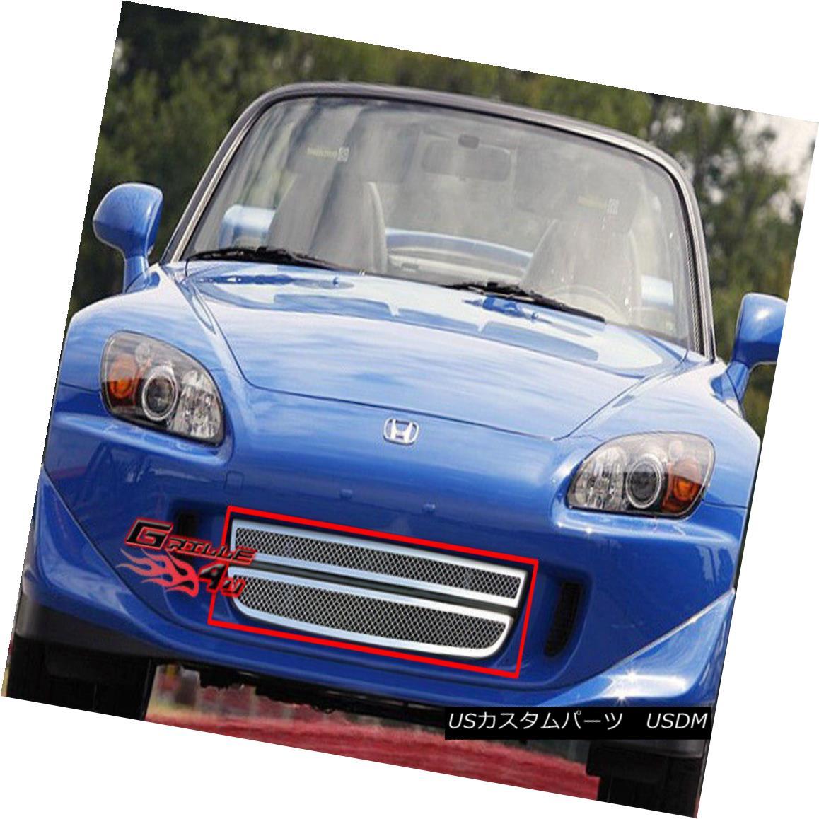 グリル Fits 04-09 Honda S2000 Lower Bumper Stainless Mesh Grille Insert フィット04-09ホンダS2000下部バンパーステンレスメッシュグリルインサート