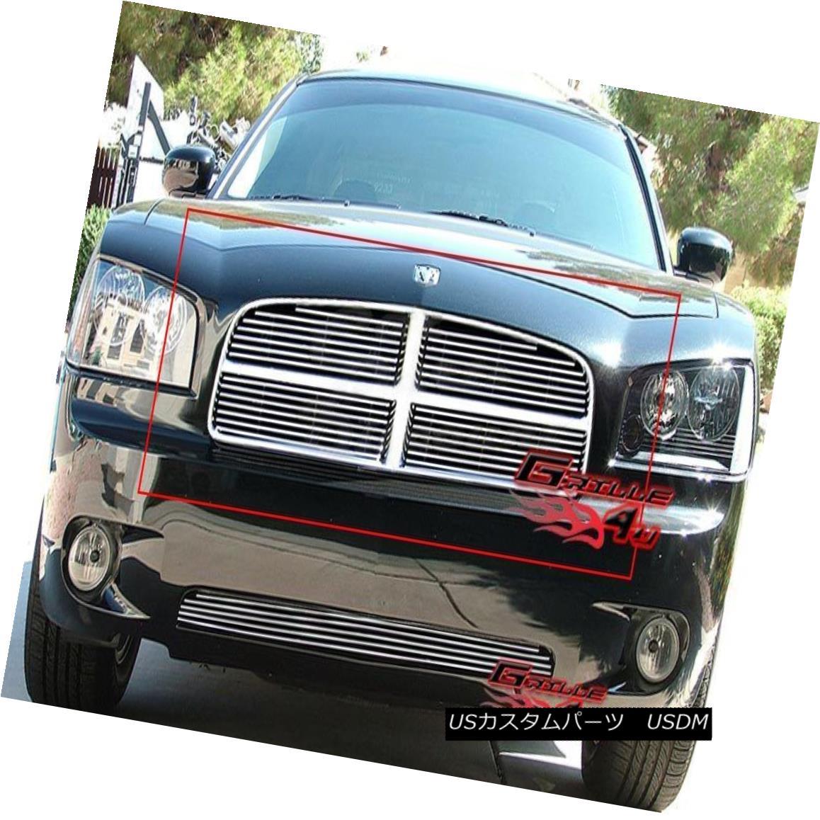 グリル Fits 05-10 Dodge Charger Main Upper Billet Grille Insert フィッティング05-10ダッジチャージャーメインアッパービレットグリルインサート