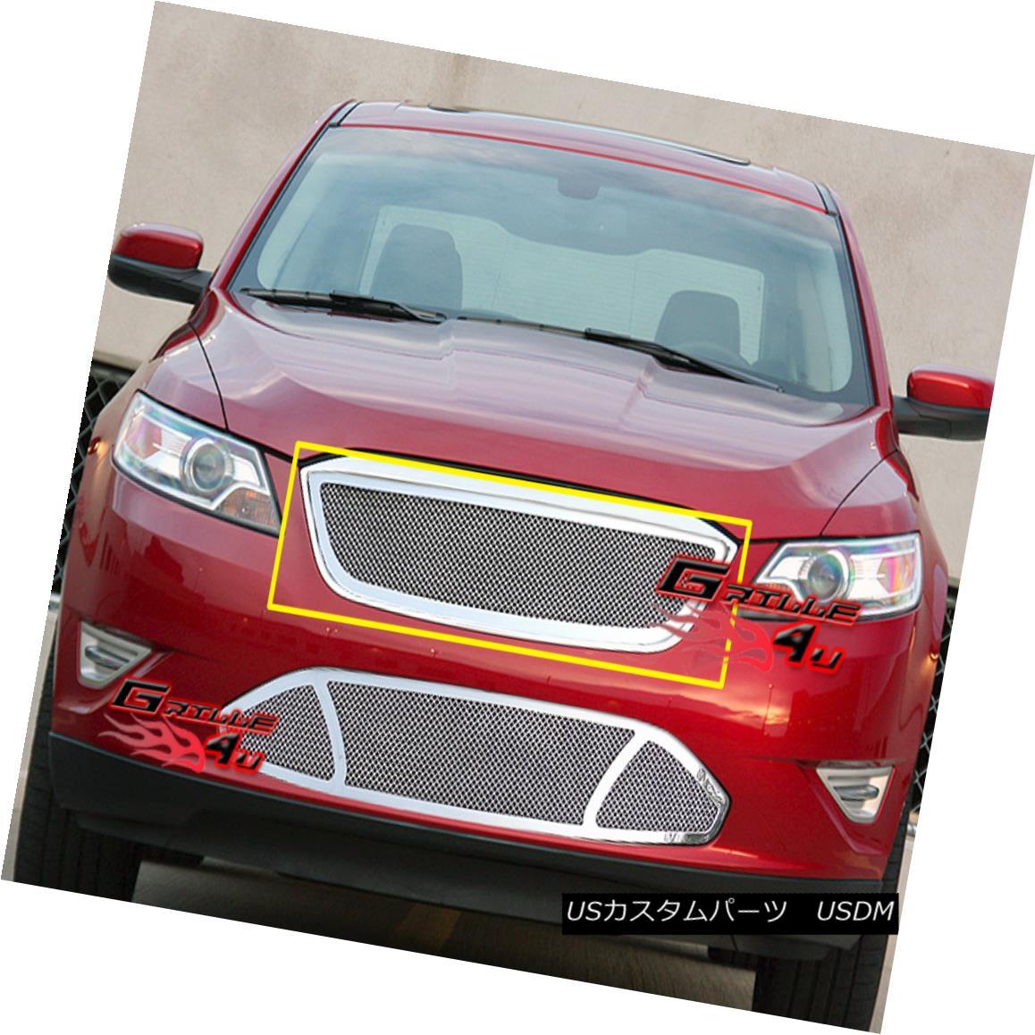 グリル Fits 2009-2011 Ford Taurus SHO Stainless Steel Mesh Grille Grill Insert フィット2009-2011フォードトーラスSHOステンレスメッシュグリルグリルインサート