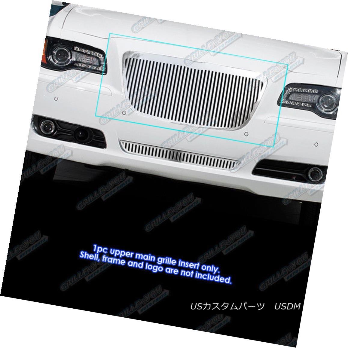 グリル Fits 2011-2014 Chrysler 300/ 300C Vertical CNC Perimeter Grille Insert 適合2011-2014クライスラー300 / 300C垂直CNC周りグリルインサート