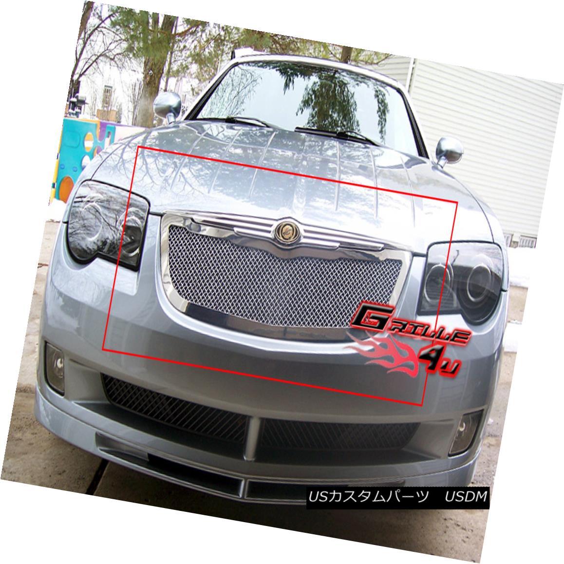 グリル Fits 2004-2008 Chrysler Crossfire Stainless Steel Mesh Grille 2004-2008クライスラークロスファイアステンレスメッシュグリルに適合